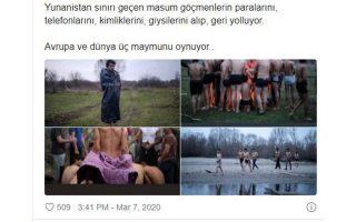 turkish-minister-attacks-greece-eu-with-auschwitz-comparison
