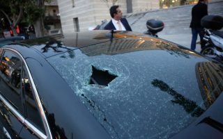 anarchists-attack-officers-guarding-nd-event-smash-cars
