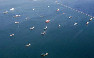 digital-greener-shipping-summit