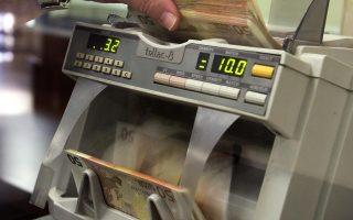 savings-register-record-rise