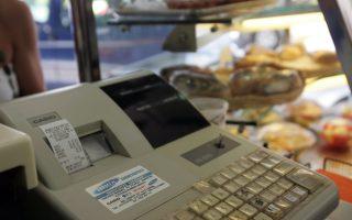 tax-crackdown-in-piraeus-islands-uncovers-dozens-of-violations