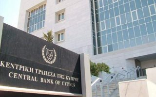 cyprus-banks-worry-progress-going-unnoticed