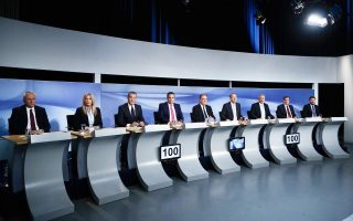 voters-to-decide-on-leader-for-new-center-left-party