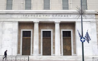 of-four-traded-central-banks-greece-s-is-beating-them-all