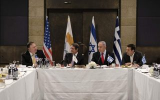 washington-should-seek-amp-8216-deeper-cooperation-with-greece-amp-8217-analysts-advise0