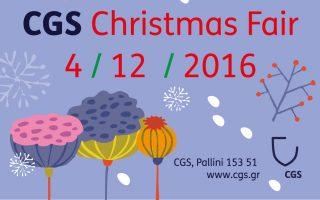 cgs-christmas-fair-athens-december-4