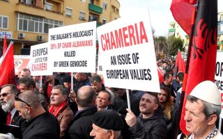 albania-amp-8217-s-chams-want-greek-apology-for-wartime-expulsion