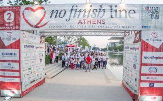 no-finish-line-athens-april-10-14