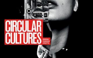 circular-cultures-athens-february-27-28