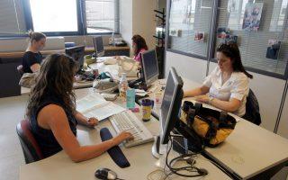 discipline-slows-down-in-greek-public-sector