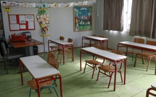 school-reopening-gov-t-aiming-for-january-8-or-11-for-primary-level0