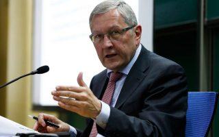 esm-freezes-short-term-debt-relief-measures-plan-for-greece