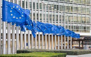 eu-backs-membership-talks-for-albania-fyrom