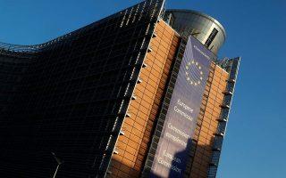 european-commission-condemns-bomb-attack-against-skai-tv