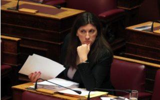 outspoken-ex-syriza-cadre-takes-swipe-at-pm-s-wife