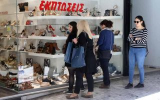 greek-consumer-price-inflation-slows-down-to-0-5-pct-in-october
