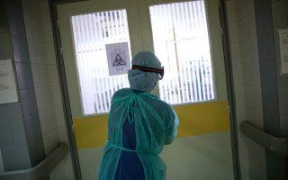 authorities-announce-183-new-coronavirus-cases-four-deaths