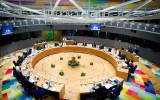 eu-chairman-delays-leaders-amp-8217-summit-to-oct-1-2-over-covid-quarantine-says-spokesman