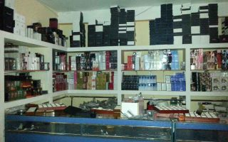 greece-is-counterfeit-cosmetics-transit-point