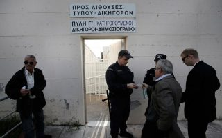 bomb-threat-made-against-piraeus-courthouse