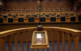 new-bill-facilitates-probes-into-financial-crimes