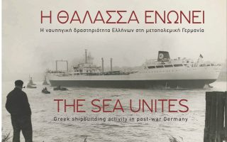 post-wwii-greek-german-ties-in-shipping-explored-in-new-book