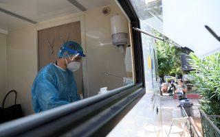269-more-coronavirus-cases-four-new-deaths