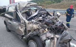migrant-smugglers-involved-in-deadly-crash-identified