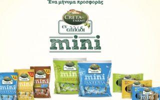 creta-farms-plots-expansion
