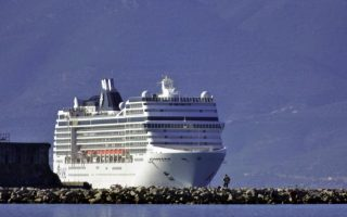 fifth-posidonia-sea-tourism-forum-this-may