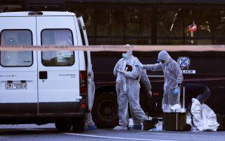 embassy-attack-puts-greek-police-on-high-alert-ahead-of-obama-visit