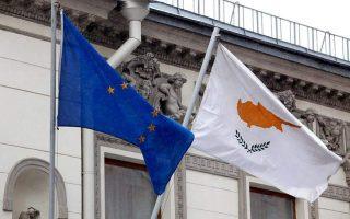 cyprus-raises-issue-of-turkish-violations-in-romania-summit-epp-meeting