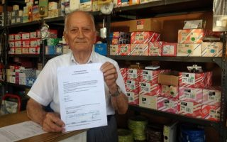 elderly-cypriot-donates-pension-to-greece