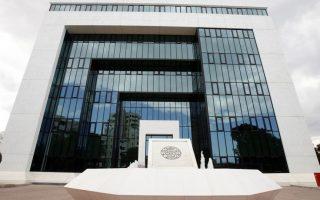 pangaea-buys-cypriot-firm-s-property-portfolio