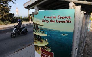 cyprus-house-rates-drop-y-o-y-in-q2