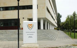 cyprus-to-issue-5-and-30-year-bonds