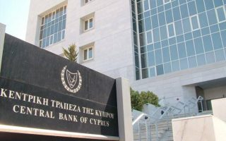 cyprus-central-bank-economy-to-grow-2-7-percent-in-2016