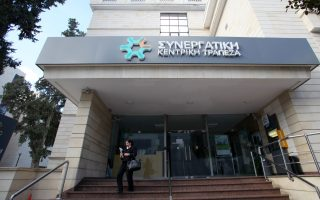 inquiry-faults-execs-minister-for-cypriot-bank-amp-8217-s-demise