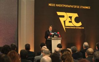 cyprus-amp-8217-s-first-private-power-station-to-reduce-electricity-prices