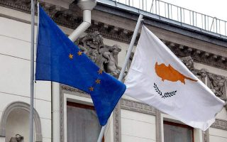 cyprus-toughens-vetting-for-investment-for-passport-scheme