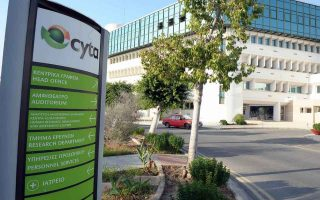 vodafone-wins-tender-for-the-acquisition-of-cyta-hellas