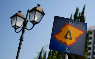 city-traffic-restrictions-end-for-summer
