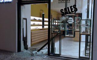 damages-sought-for-smashed-shops