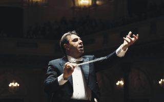 royal-concertgebouw-orchestra-athens-october-26