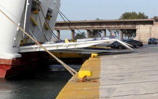 seamen-to-strike-in-september