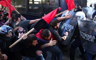incriminating-the-greeks
