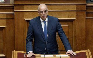dendias-briefs-opposition-leaders-on-turkey
