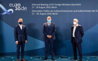 greek-fm-congratulates-blinken-on-confirmation-as-us-secretary-of-state