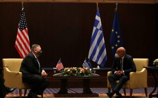 greece-us-affirm-commitment-to-boosting-ties-after-high-level-review