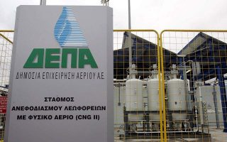 greece-to-launch-sale-of-gas-distribution-network-sources-say
